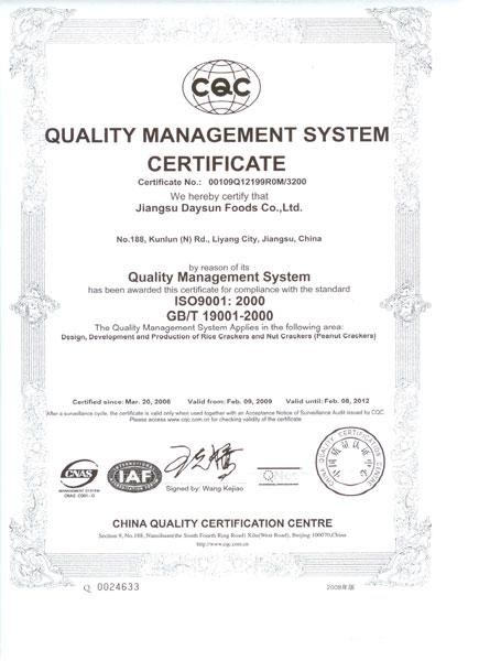 ISO19001.EN